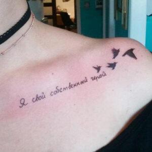 55040518-collar-bone-tattoos-1-1.jpg