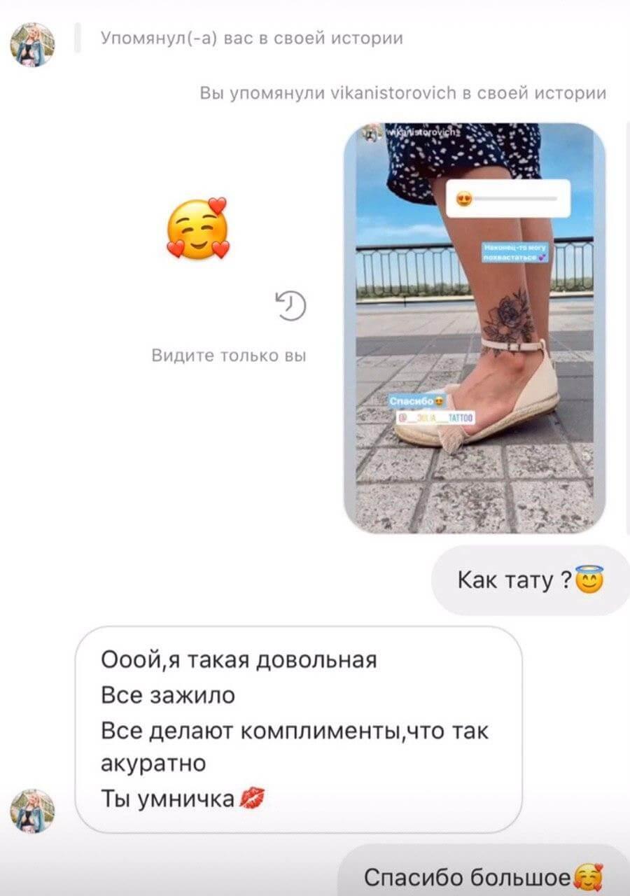 photo_2020-08-30_22-19-24 (2)